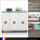 【インテリア】 【家具】 キッチン カウンター 幅105 食器棚 収納 フレンチ カントリー …