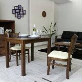【家具】 85cm ダイニング3点セット ダイニングセット3点 ダイニングセット レトロモダン 食卓テーブルセット ダイニングチェア ダイニングテーブル 食卓セット 2人掛け テーブル シンプル