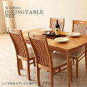 35%OFF [7点] GREEN home style ROSE MARY DINING TABLE 150 + ARM CHAIR A + SIDE CHAIR A (グリーン ホームスタイル ローズマリー ダイニングテーブル150 アームチェアA サイドチェアA) 岩倉 榮利(オーク材)【同梱不可】