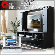 ホワイト ブラック テレビボードハイタイプ プラズマ