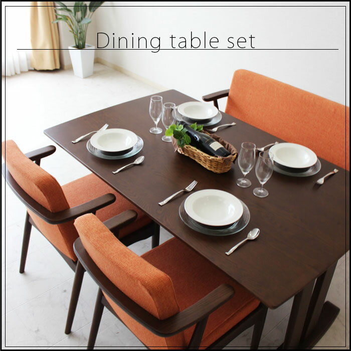 c style rakuten global market the nordic cafe fabric dining table 2 person dining table set. Black Bedroom Furniture Sets. Home Design Ideas