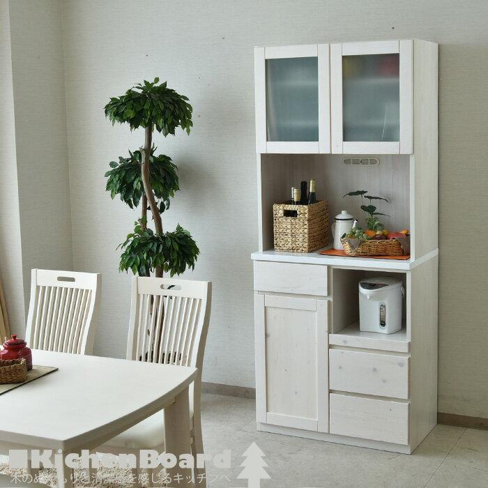 * 食器棚 キッチンボード 幅80 完成品 木製品 無垢 カップボード オープンボード レンジ台 キッチンキッチン収納 キャビネット 北欧 カントリー