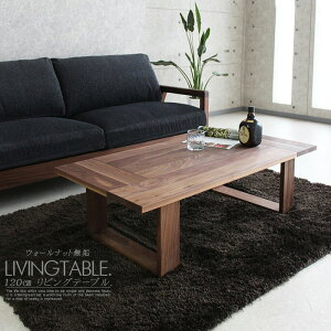 センターテーブル【ウォールナット】テーブルリビングテーブル【国産品】