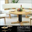 【家具】 ダイニングテーブル リビングテーブル 幅110cm 昇降テーブル 昇降式 北欧 木製 食卓 ダイニングセット 応接セット