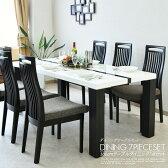ホワイト 幅180cm ダイニング7点セット ダイニングテーブルセット ダイニングセット ダイニング 食卓テーブル セット ダイニングチェア 食卓セット シンプル 6人掛け 6人用 テーブル いす イス 椅子 6脚 木製 北欧
