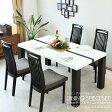 【新生活】ホワイト 幅155cm ダイニング5点セット ダイニングテーブルセット ダイニングセット ダイニング 食卓テーブル セット ダイニングチェア 食卓セット シンプル 4人掛け 4人用 テーブル いす イス 椅子 4脚 木製 北欧