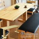 【送料無料】180cm ダイニングテーブル ヒノキ ダイニングテーブル...
