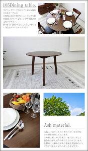 送料無料ダイニングセットダイニングテーブル7点セットダイニングテーブルセットシンプルシック木製モダンミッドセンチュリー食卓ダイニングダイニングチェアーリビングテーブル6人用北欧シンプル激安大川家具通販