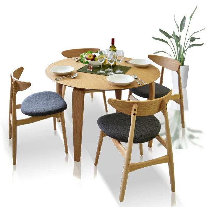 【skk-090】ダイニングテーブルセット 幅110 5点セット 木製