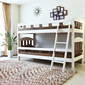 ベッド2段ベッド