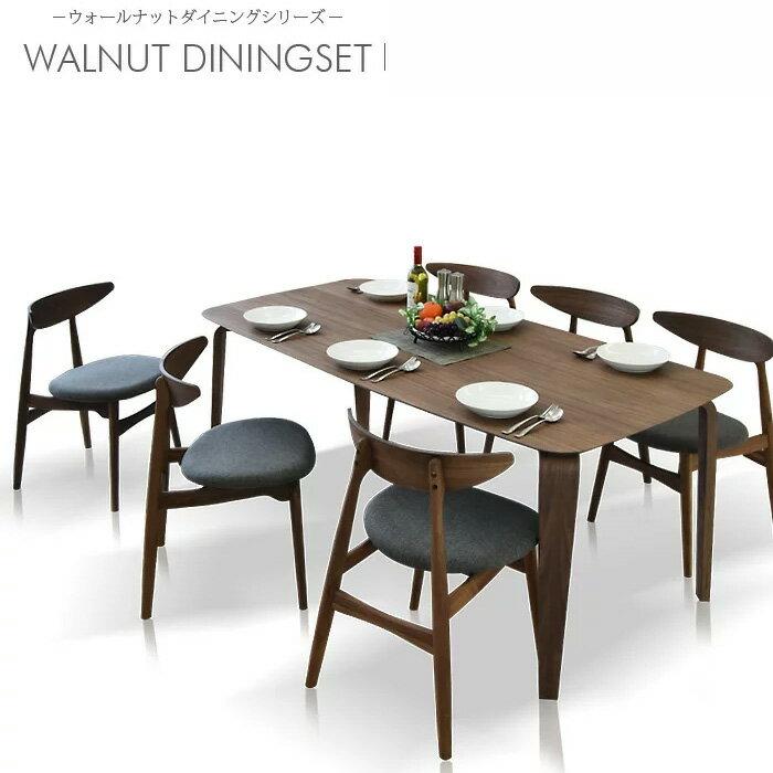 ダイニングテーブルセット 幅180 7点セット 木製 ウォールナット ダイニングテーブル7点セット ダイニングチェアー 北欧 ダイニングテーブル 食卓 テーブルセット 6人掛け モダン:C-スタイル