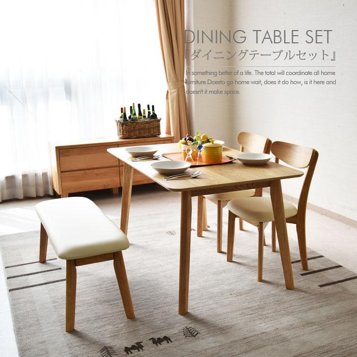 ダイニングテーブルセット 幅130 4人掛け 4点セット コンパクト 木製 ダイニング4点セット 食卓 北欧テイスト 食卓テーブル チェアー ダイニングチェアー ダイニングテーブル セット モダン シンプル:C-スタイル