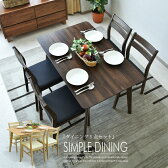 【送料無料】 ダイニングテーブル 5点セット 幅120 木製 4人用 4人掛け ダイニング5点セット ウォールナット柄 オーク柄 シート キズに強い 食卓テーブル セット コンパクト 椅子 テーブル チェアー