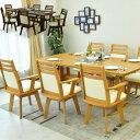 【送料無料】7点セット 6人掛け ダイニングテーブルセット 180cm...
