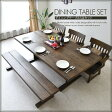 【家具】 ダイニングテーブルセット 190cm ダイニングセット ダイニング5点セット 6人掛け ダイニングチェア ダイニングテーブル 食卓 食卓セット テーブル 回転 チェア 椅子 イス シンプル モダン 和モダン ナチュラルテイスト