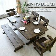 ダイニング テーブルセット テーブル シンプル ナチュラルテイスト