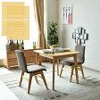 【送料無料】ダイニングテーブルセット 幅90 3点セット 木製 オーク 2人掛け 2人用 カフェスタイル 北欧 おしゃれ 無垢椅子 ダイニングチェアー 食卓セット