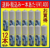 【酸素缶】ポケットオキシ【容量たっぷり10リットル】富士山での登山でも大人気!!