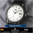 ETA2824 アリスト Aristo ドイツ時計 自動巻き パイロットウォッチ 4H136 楽天カード分割