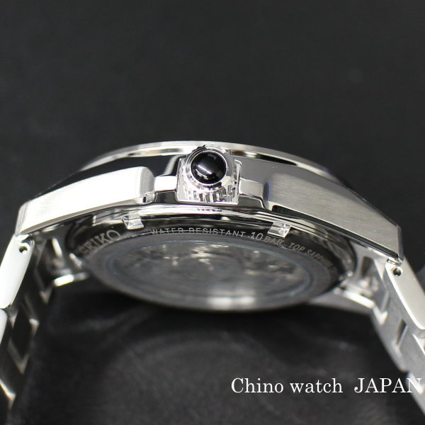 New with tag SEIKO PRESAGE SARX045 (Blue dial) made in JAPAN 6R15  INTERNATIONAL ORDER ONLY