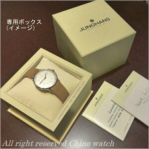 ユンハンスマックスビル手巻き027370100ベージュベルトモデルドイツ製腕時計時計バウハウスドイツ時計