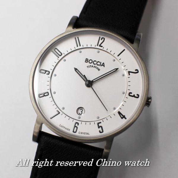 Boccia Titanium ボッチア チタニュウム 腕時計 3533-03 メンズ Super Slim クォーツ ドイツ時計