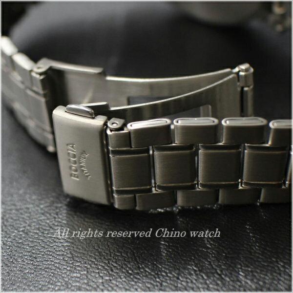 Boccia Titanium ボッチア チタニュウム 腕時計 3595-02 メンズ basic クォーツ ドイツ時計