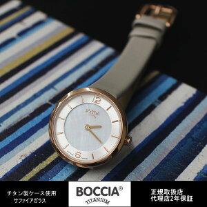 ドイツの人気腕時計ブランドランキング | メンズ …