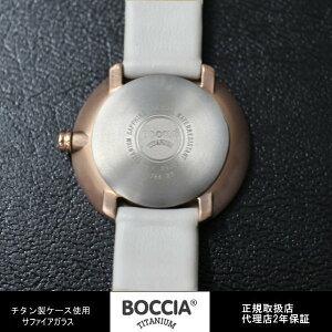 【楽天市場】ドイツ時計:c-watch company