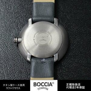 ドイツ時計BocciaTitaniumボッチアチタニュウム3266-04レディースマザーオブパールクォーツ送料無料