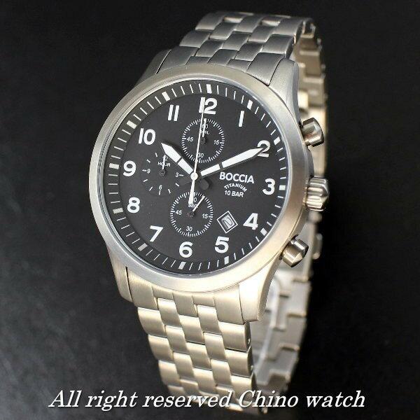 8b3d982eff Boccia Titanium ボッチア チタニュウム 腕時計 3755-02 クォーツ クロノグラフ ドイツ時計 送料無料 チタン 金属アレルギー対応  チタンブレスレット オールチタン 10 ...