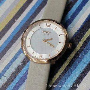 : 腕時計 ドイツ製: 腕時計