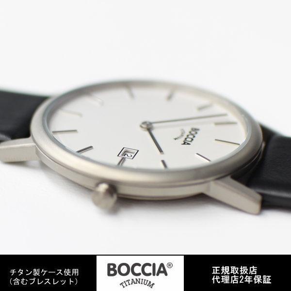 Boccia Titanium ボッチア チタニュウム 腕時計 3547-02 メンズ 2針 ホワイト クォーツ ドイツ時計