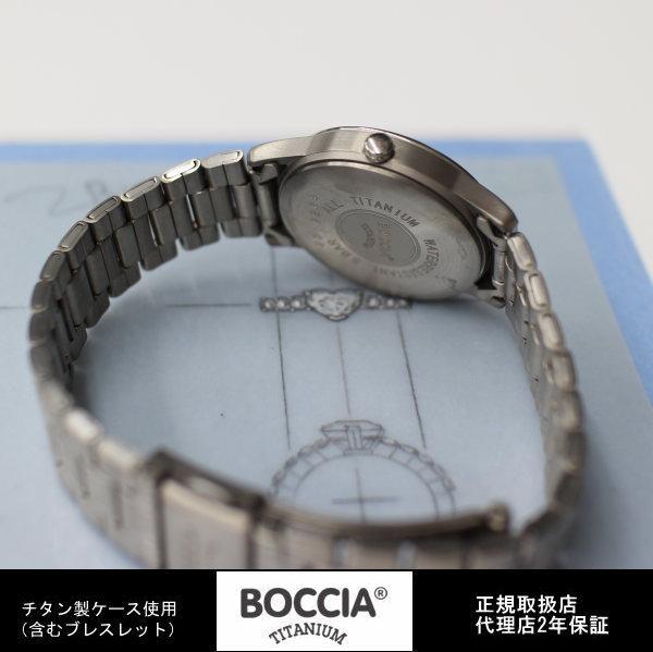 Boccia Titanium ボッチア チタニュウム 腕時計 3258-01 レディース 29mm クォーツ ドイツ時計