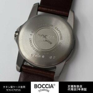 /ドゥッファ|腕時計の通販サイト【チックタックオ …