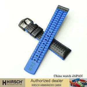 HIRSCH腕時計ベルトヒルシュアイルトンブルー20mm22mm24mmバンドラバーベルトラバーバンド送料無料