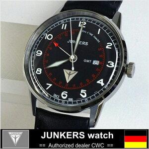 Junkers6944-1QZG38