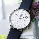 ユンカース JUNKERS EISVOGEL F13 6731-3QZ ドイツ時計 クォーツ 腕時計 時計 メンズ ブランド