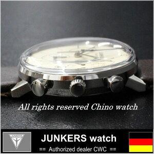 JUNKERSユンカースバウハウス6089-5QZクォーツドイツ時計腕時計送料無料/maxbill/マックスビル/JUNGHANS/ユンハンス