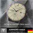 JUNKERS ユンカース バウハウス 6060M-5AT 自動巻き ドイツ時計 腕時計 送料無料 楽天カード分割