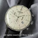 ユンカース JUNKERS バウハウス クロノグラフ 6086-5QZ クォーツ ドイツ時計 腕時計 送料無料 メンズ ブランド