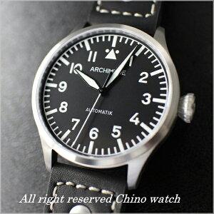 アルキメデPilotパイロットUA7969-A1.139ミリ腕時計時計ブラックベルト【楽ギフ_包装】【楽ギフ_のし】