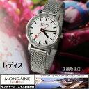NEWモデル MONDAINE モンディーン Evo2 レディース M...