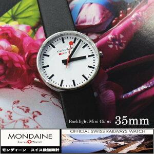 NEWMONDAINEBacklightMiniGiantモンディーンバックライトミニジャイアントWHITEスイス鉄道時計腕時計時計