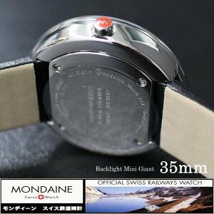 NEWMONDAINEBacklightMiniGiantモンディーンバックライトミニジャイアントMSX.3511B.LBWHITEスイス鉄道時計腕時計時計