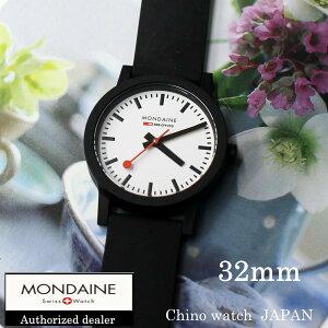 モンディーン[MONDAINE]の店舗/ショップ|IQON