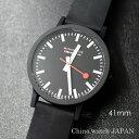 NEW MONDAINE essence モンディーン エッセンス 直径41mm 黒文字盤 MS1.41120.RB スイス鉄道時計 腕時計 時計