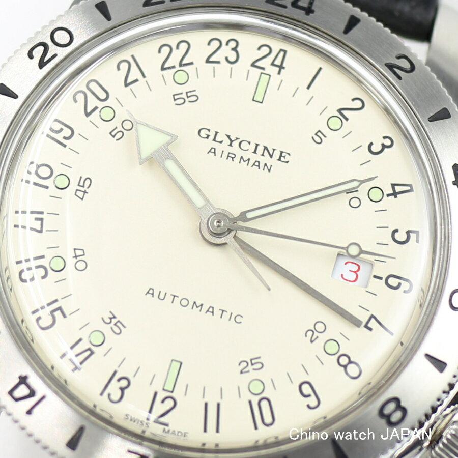 GLYCINE グリシン エアマン40 No1 12時間表示 GMT機能付き GL0164/GMT 自動巻き 時計 腕時計