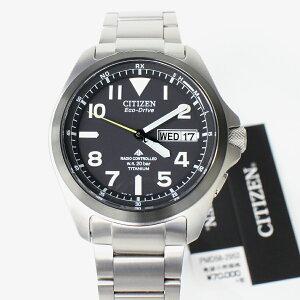 CITIZENPROMASTERLANDPMD56-2952腕時計時計10P07Feb16