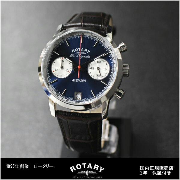 ロータリー ROTARY AVENGER CHRONOGRAPH GS90130/05 クォーツ 腕時計
